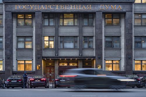 В Госдуму внесён законопроект об индексации пенсий работающим пенсионерам