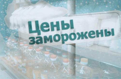 Россия может вернуться к командно-плановой экономике