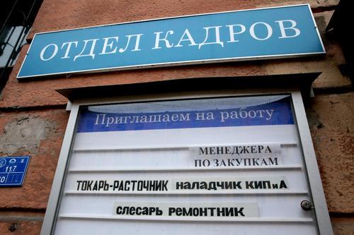 В Роструде заявили, что России сейчас нужны станочники и инженеры, а не блогеры