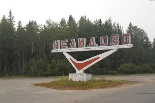 В 300 км от Москвы город замерзает из-за нехватки мазута в котельной
