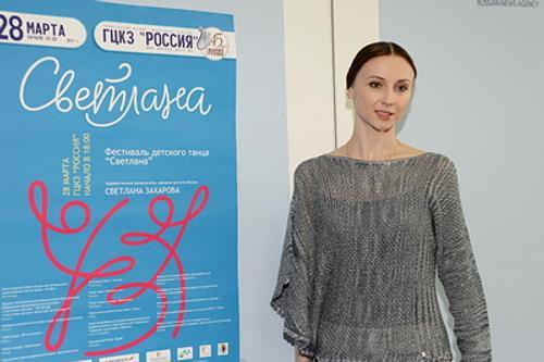 Балерина Светлана Захарова рассказала об общих чертах  работы космонавтов и артистов балета