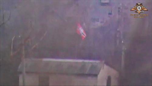 На позициях ВСУ после визита Зеленского вывесили гитлеровский флаг с нацистской свастикой