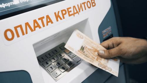 Долг россиян по кредитам достиг почти 20 триллионов рублей