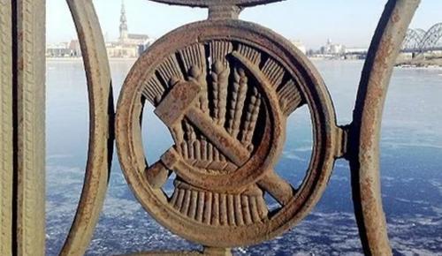 Спецслужбы Латвии: молодежь увлеклась идеями коммунизма