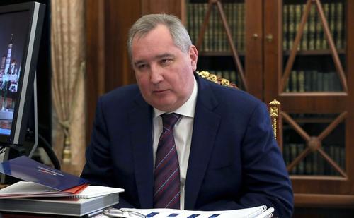Рогозин отреагировал на поздравление Госдепа с Днем космонавтики без упоминания Гагарина
