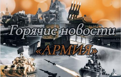 «Военные» итоги недели: Украина и Россия стягивают войска ближе к рубежам ЛНР и ДНР