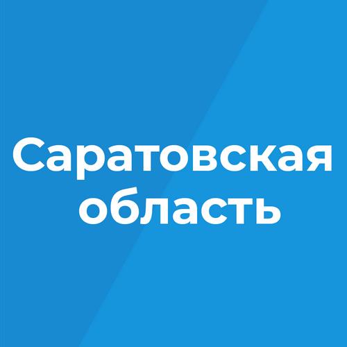 В МЧС сообщили о падении в Саратовской области, предположительно, легкомоторного самолёта
