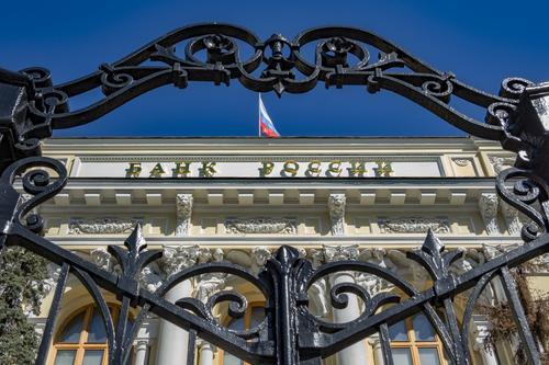 Представитель ЦБ Скоробогатова оценила вероятность отключения РФ от международных платёжных систем