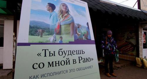 Нелегко тому живется, кто в России запрещен