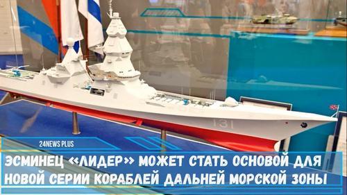 В России откладывается строительство атомных ракетоносцев