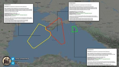 Россия ограничила зону полетов над Черным морем