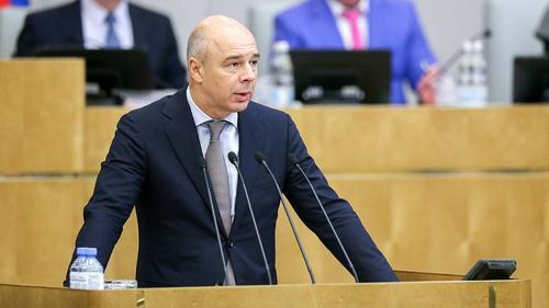 Министр финансов РФ оценил расходы на социальные инициативы из послания Путина