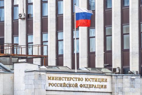 В Минюсте сообщили о внесении издания «Медуза» в список СМИ-иноагентов