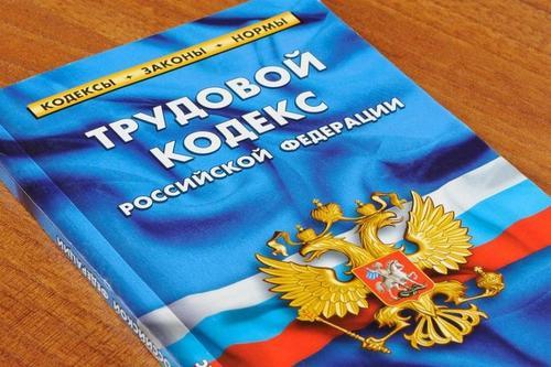 Кремль: выходные с 1 по 11 мая будут с сохранением зарплаты
