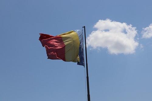 МИД Румынии объявило помощника военного атташе России в Бухаресте персоной нон грата
