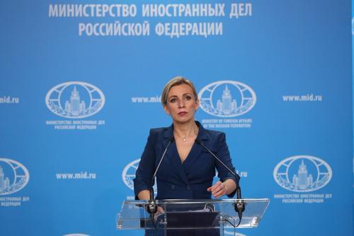 Захарова заявила о «стратегии доминирования» США над Россией