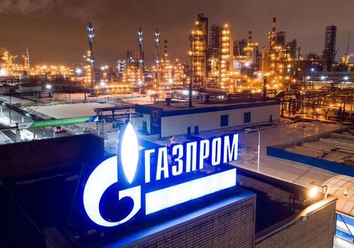 В интернете наблюдается  волна мошенничества, связанная с использованием бренда «Газпрома»