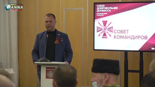 Партия «Единая Россия» подписала соглашение о сотрудничестве с Союзом добровольцев Донбасса