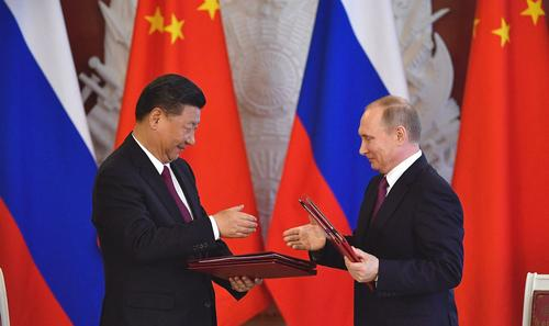 Разругать Китай с Россией - часть программы развития США