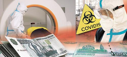 Как здравоохранение России оказалось самым передовым в мире