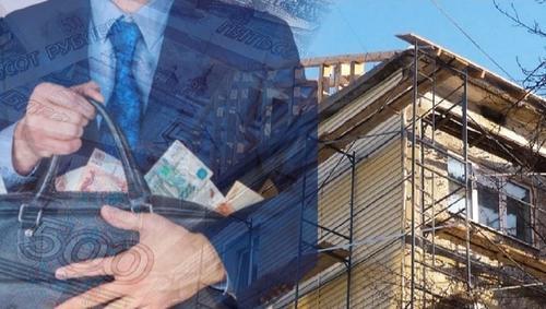 В Подмосковье раскрыты схемы хищений миллиардов рублей при проведении капитального ремонта домов