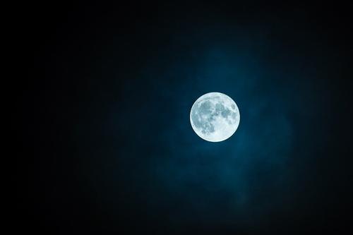 В ночь на среду Луна подошла к Земле на минимальное расстояние