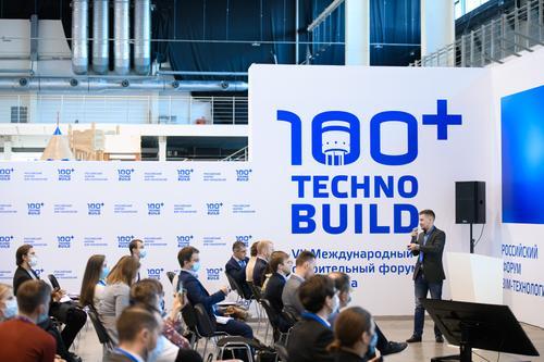На 100+ TechnoBuild выступят ведущие архитекторы и урбанисты
