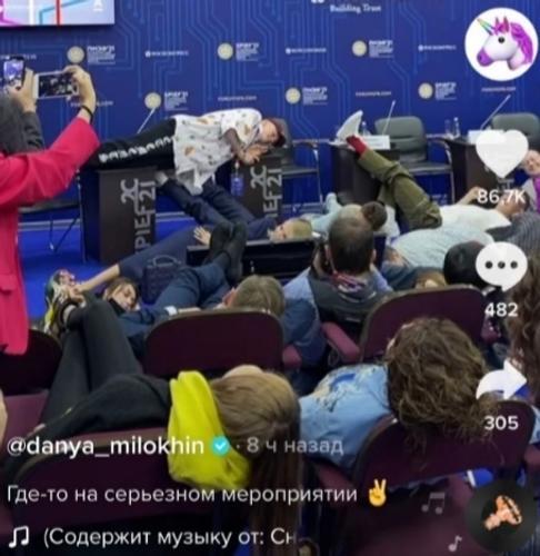 Даня Милохин заставил лечь на пол Ксению Собчак и других участников ПМЭФ
