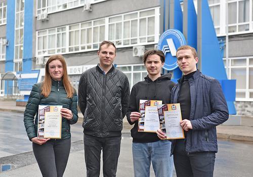 Молодые учёные с АПЗ