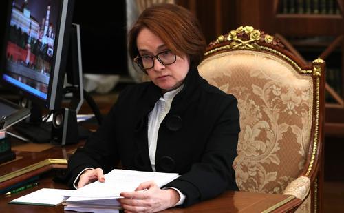 Набиуллина: Инфляция вызывает всё большее беспокойство Центрального банка РФ