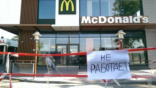 Ресторан McDonald's в ЦАО могут закрыть за нарушение социальной дистанции в заведении