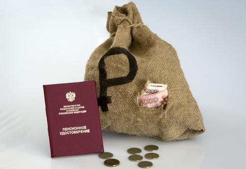 Россияне хотели бы получать пенсию 45—60 тысяч рублей