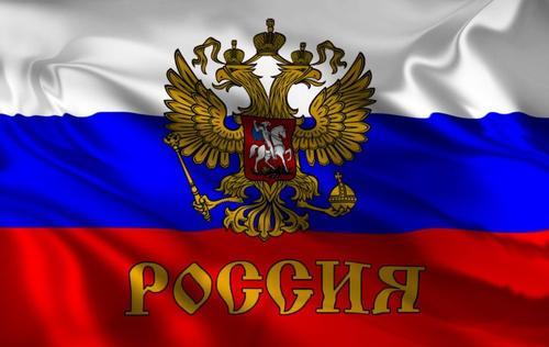 Россию стали чаще упоминать в мировых рейтингах