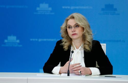 Голикова: Снижения заболеваемости COVID-19 можно ожидать, когда большинство россиян вакцинируются