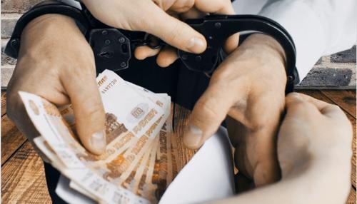 Бывшего зампреда Центробанка РФ обвиняют в хищении почти 1,5 млрд рублей