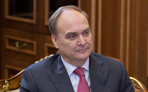 Анатолий Антонов 21 июня приступил к исполнению обязанностей посла России в США