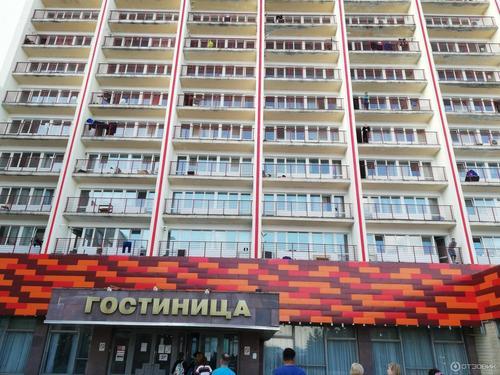 На сайте объявлений в Волгограде можно купить всё: от мошки до завода