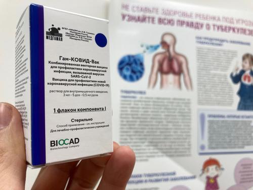 «Medum» опубликовал рекомендации по вакцинации беременных препаратом «Спутник V»