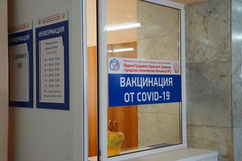Представители региональной Общественной палаты привились от коронавируса
