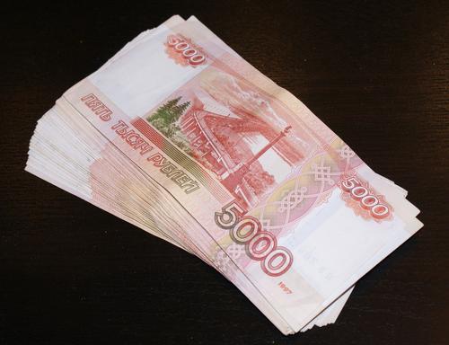 Житель Южно-Сахалинска купил лотерейный билет за 200 рублей и выиграл более 512 млн