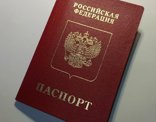Упразднены обязательные штампы в паспорте о браке и детях