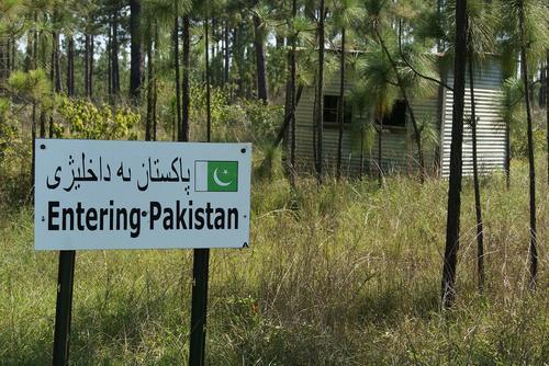 Газета Dawn сообщила об отправке военных Пакистана к границе с Афганистаном
