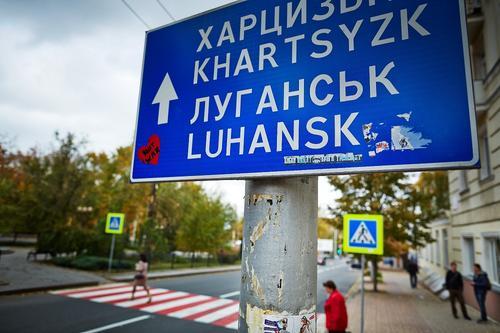 Киевский аналитик Юрий Корольчук: Донецк и Луганск могут не вернуться в состав Украины