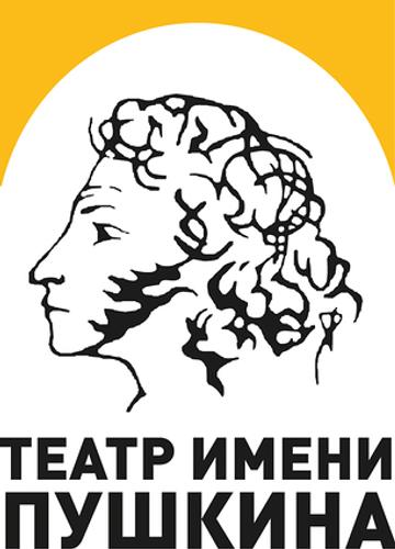 Московский Театр имени А. С. Пушкина открывает 72 сезон