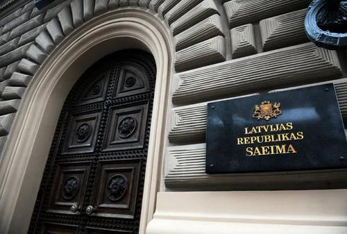 Латвийские депутаты складывают свои мандаты