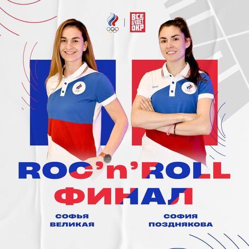София Позднякова завоевала золото по фехтованию на саблях, победив Софью Великую на Олимпиаде в Токио