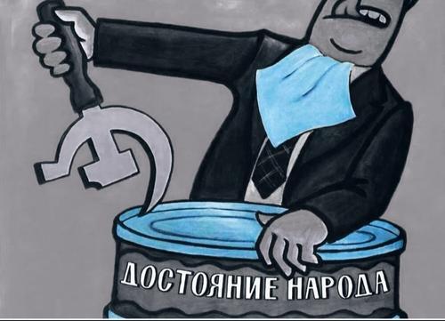 Как в СССР процветали коррупция и кумовство