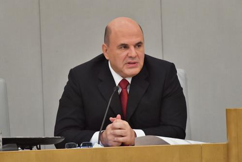 Российского посла вызвали в МИД Японии из-за визита Мишустина на остров Итуруп