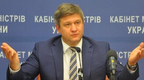 Экс-секретарь СНБО Данилюк ударил соратника президента Украины Милованова и выгнал с праздования своего дня рождения