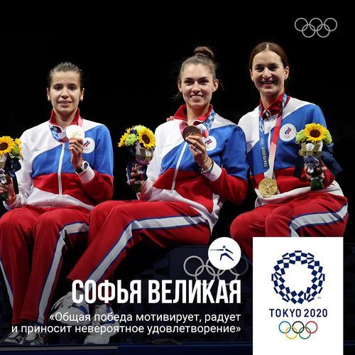 Россия по итогам 31 июля сохранила четвертое место в медальном зачете Олимпиады-2020 в Токио